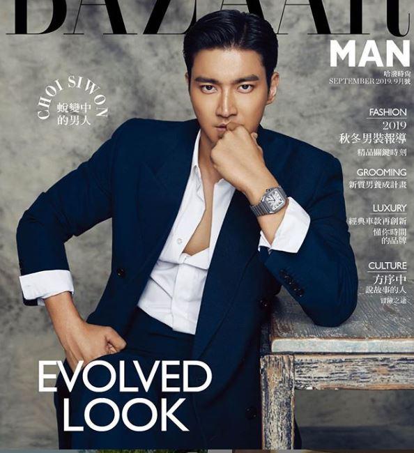 Conoce a los coreanos más guapos del Kpop. Choi Siwon Super Junior