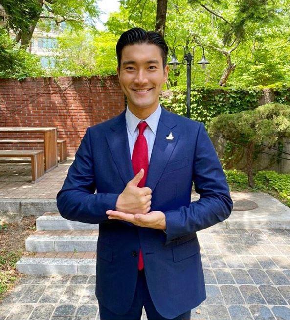 Conoce a los coreanos más guapos del Kpop: Siwon de Super Junior