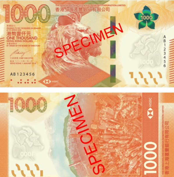 billetes mas bonitos mundo hong kong