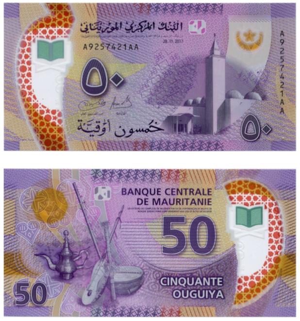 Billete Mauritania mejores mundo