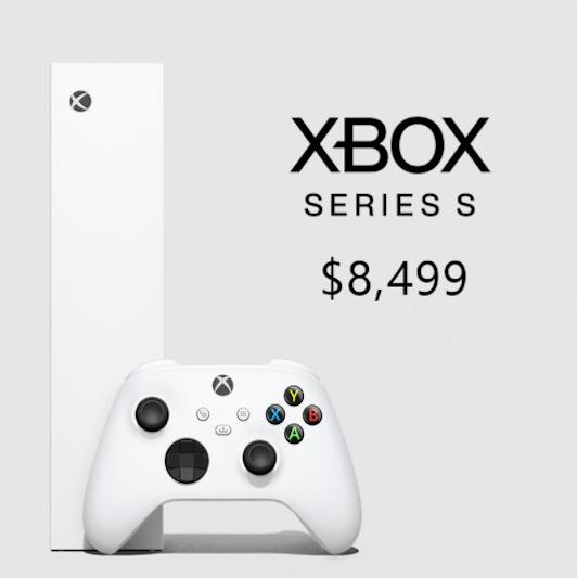 diferencias Xbox Series X Xbox Series S