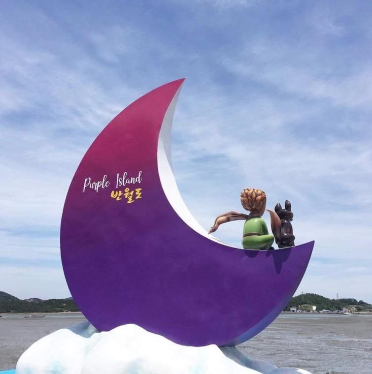 Isla Morada corea del Sur