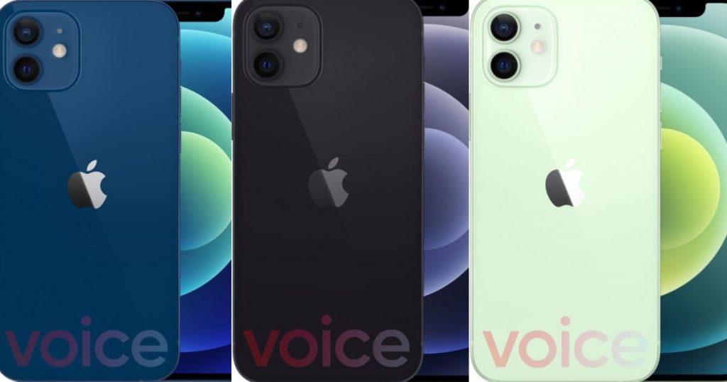 Iphone-12-Apple