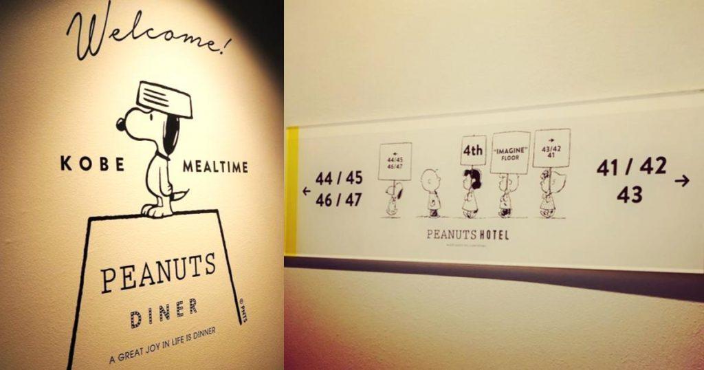 Peanuts-Hotel-Kobe-Japón-habitaciones-2