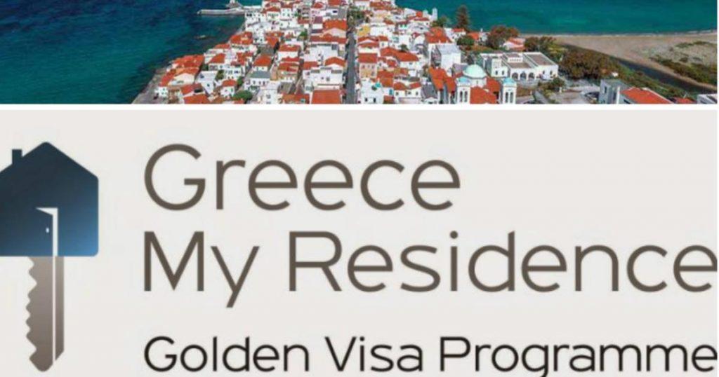 Visa-de-oro-Grecia