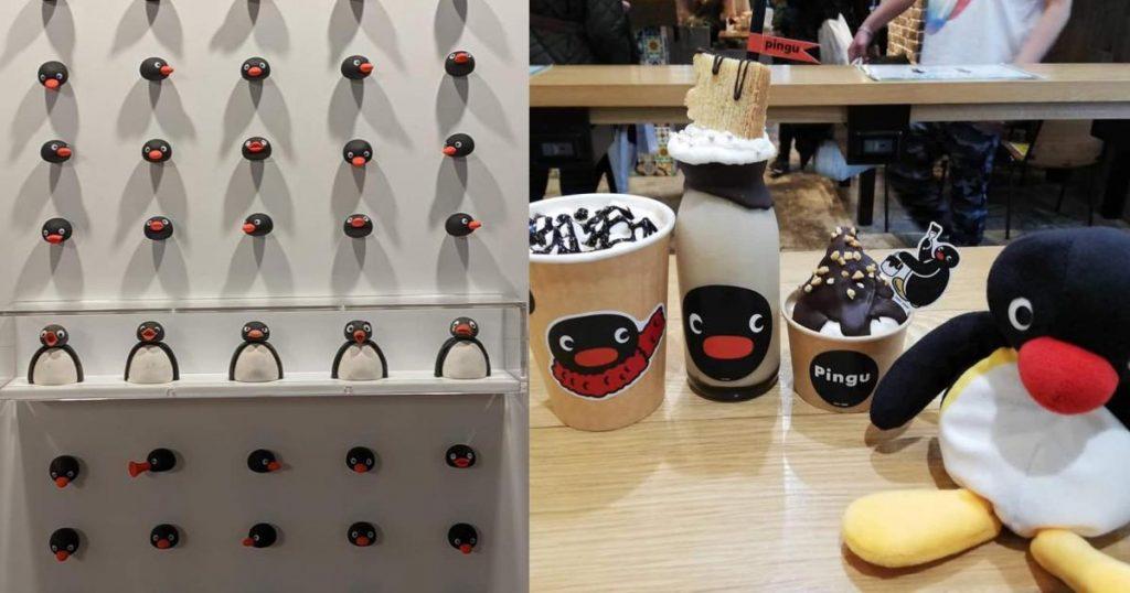 Pingu-Exhibition-Japon-5