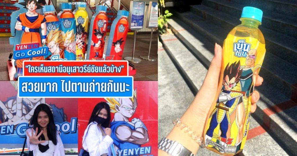 Tren-Tailandia-Dragon-Ball-3-1