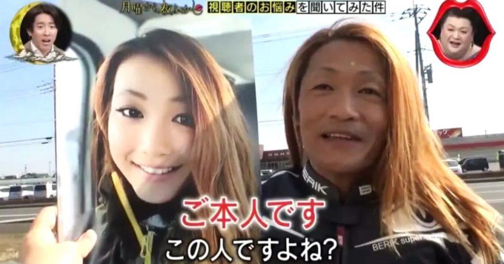 Influencer-japonesa-motociclista-resulto-ser-hombre-50-anos-2