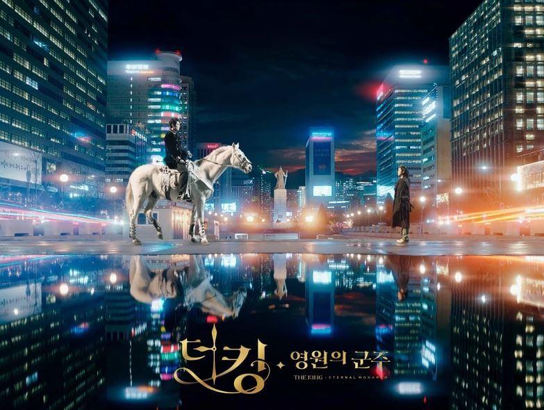 K-dramas-coreanos-que-puedes-ver-en-Netflix-The-eternal-monarch-king
