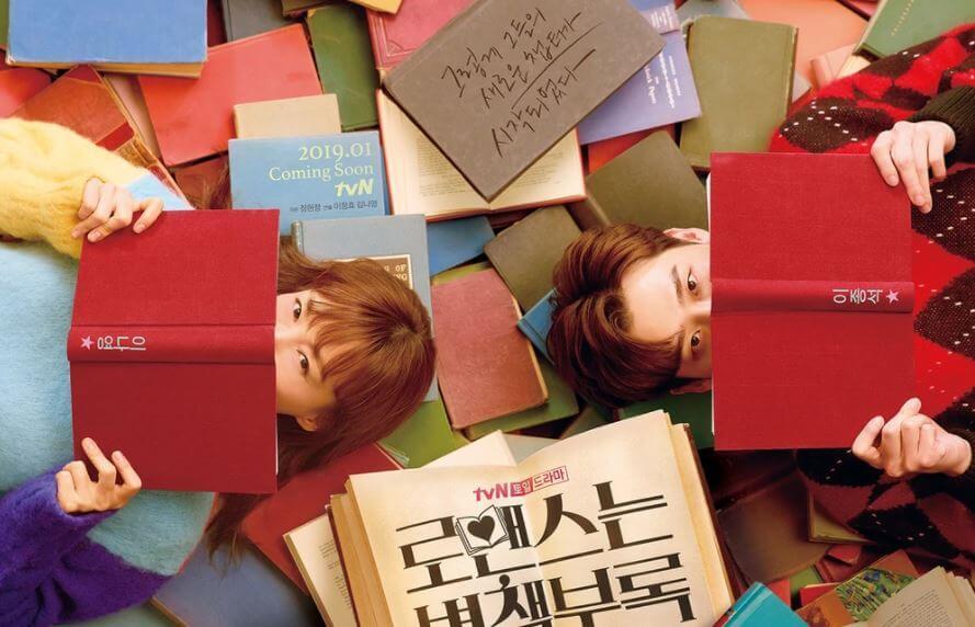 series-coreanas-en-Netflix-romance-is-a-bonus-book-Ciudad-Trendy
